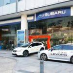 Đại lý Subaru Sài Gòn