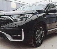 Lộ diện Honda CR-V 2020 lắp ráp tại Việt Nam: 4 phiên bản, thiết kế mới, sẵn sàng chờ giảm trước bạ