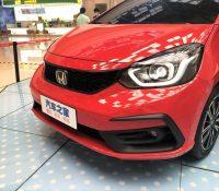 Honda Jazz 2020 ra mắt ở Trung Quốc – 2 biến thể, thay đổi ngoại thất