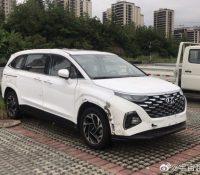 Lộ diện Hyundai Custo cạnh tranh KIA Sedona