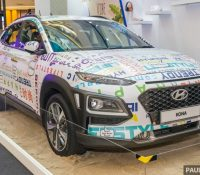 Hyundai Kona sắp được ra mắt tại Malaysia